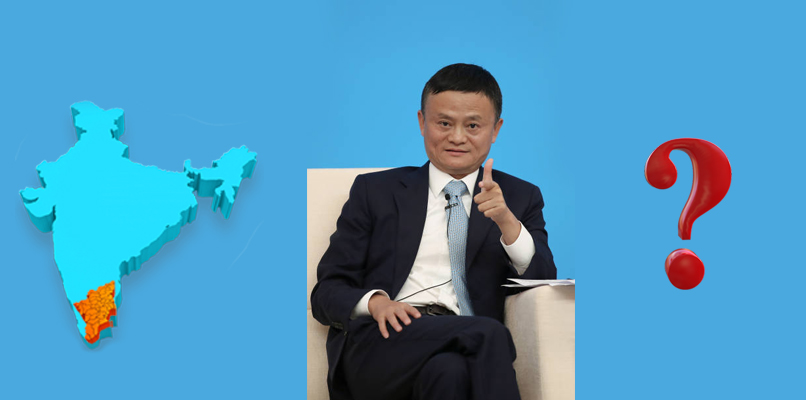 Why there is No Jack Ma in TN